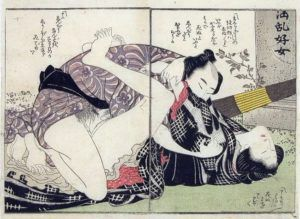 shigenobu_-_man_and_woman_making_love_-_2